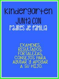 Conference Form- Spanish | Pinterest | Teacher Conferences, Teacher ...