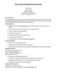 Security Guard Resume Format Best Professional Security Officer