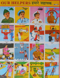 Community Helpers Chart Pdf School Chart Print Of Our Helpers In Hindi And English