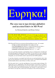 English speaking tipshere you will find some tips on how to improve your perfectpronunciation uses the ascii phonetic alphabet. Eureka