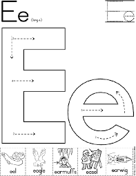 Alphabet Letter E Worksheet | Standard Block Font | Preschool ...