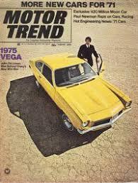 chevrolet vega chevy vega wiki fandom powered by wikia motor trend aug 1970