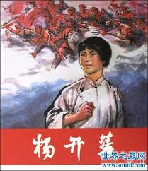 Image result for kaihui yang