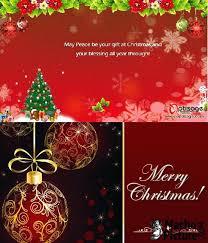 Christmas Ecard Templates Free Ecard Templates Christmas Seekingfocus Co