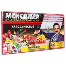 Купить <b>настольные игры русский стиль</b> в интернет-магазине на ...