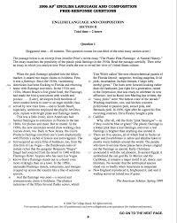 hortatory sample rhetorical analysis essay thesis proposal  rhetorical sample analysis essay