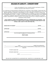 General Release Of Information Form Template Printable General ...