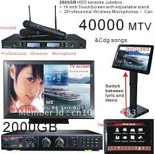 online buy whole professional karaoke machine from chinese karaoke machine 19 touch screen professional uhf 2 wireless karaoke mirophones system