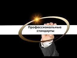 Совершенствование организационной структуры предприятия курсовая Профсоюзные инспекции труда диссертация