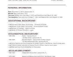 emt resume samples emt resume template gallery of emt resume sample lovely examples