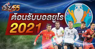 เตรียมพร้อมต้อนรับฟุตบอลยูโร 2021!! - IBIZA55