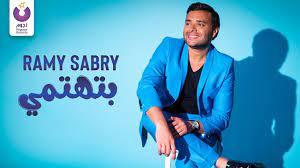 Ramy Sabry - Betehtamy (Official Lyric Video) | (رامي صبري - بتهتمي (كلمات  - YouTube