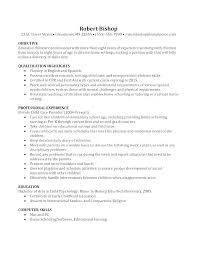 Example Of Basic Resumes Example Of Basic Resume Mazard Info