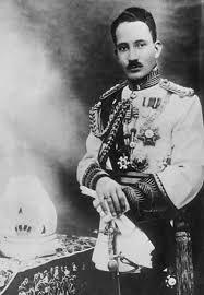 「Iraq king 1936 」の画像検索結果