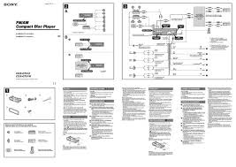 sony cdx gtupw wiring diagram sony printable wiring wiring diagrams give information about cdx wiring diagram source acircmiddot sony cdx gt40uw