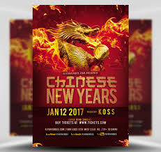 New Year Flyers Template Chinese New Year Flyer Template 2017 Flyerheroes