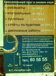 реклама archives Пиротехник Реклама возле университета НовГУ