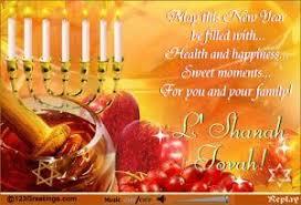 rosh hashanah greeting card happy rosh hashanah greeting in hebrew happy rosh hashanah wishes