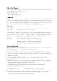 Resume Objective Part Time Job Resume Objective For Part Time Job College Student Therpgmovie For 16