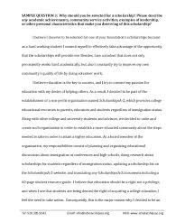 why i should receive a scholarship essay examples why i should receive a scholarship essay examples