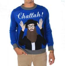 ugly Hanukkah sweater #4 | holidays | Pinterest | Ugly hanukkah ...