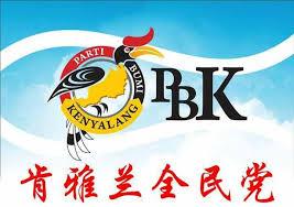 Image result for 肯雅兰全民党