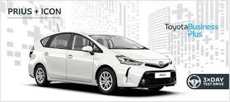 Vantage Toyota (Preston)  