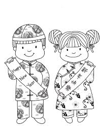 Small Picture Chinese New Year 2015 Coloring Pages Search Results New