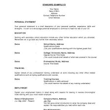 Resume Standardume Sample Format Samples Best Of American Summary