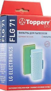 <b>Topperr FLG</b> 71 комплект <b>фильтров</b> для пылесосов LG Electronics ...