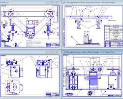Проект модернизации экспериментальной установки на базе станка ФСА  Проект модернизации экспериментальной установки на базе станка ФСА