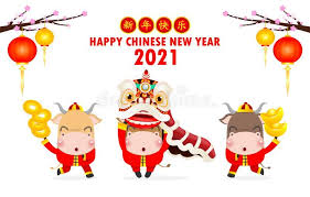 If you want to get into the swing of the festivities but don't have the. Happy Chinese New Year 2021 Greeting Card Little Ox Holding Chinese Gold And Lio Spo Happy Chinese New Year Chinese New Year Greeting Happy New Year Wallpaper