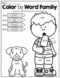 Word Family Coloring Pages Color By Word Family No Prep Summer Edition Word