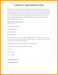agreement template between two parties agreement template between two parties sample agreement letter to