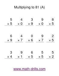 Kids : Math Aids Printing Tips Page Worksheets printing math ...