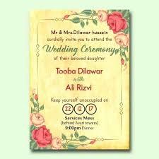 Corporate Invitation Card Format Free Wedding Anniversary Invitation Cards Templates Event
