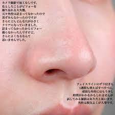 オバジ 酵素 洗顔 頻度