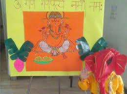 Welcome To Mangalam Vidya Niketan