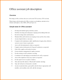 Standard Onefice Clerk Resume Sample Post Examples Skills Assistant ...