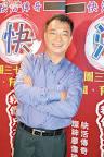 Wai Hung Chan