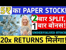 best penny stocks for 2021 in india