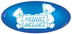 <b>Косметика для мамы</b> - Нашамаманск