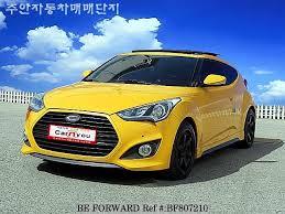 hyundai veloster 2014 yellow. Plain 2014 Used 2014 HYUNDAI VELOSTER BF807210 For Sale To Hyundai Veloster Yellow L