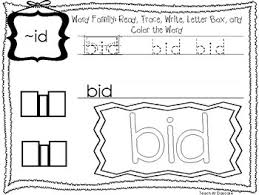 Learning to read is a breeze with our free printable phonics worksheets! Id Word Family Worksheets Worksheets Preschool 1st Grade Phonics