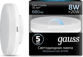 <b>Лампочка Gauss</b> Black LED <b>GX53 8W</b>, Нейтральный свет <b>8</b> Вт ...