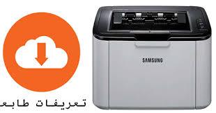Sample closure letter for business in bir : كيف تثبيت Samsung Ml 1670 Series تعريفات الطابعة