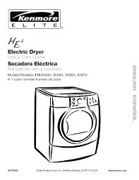 Famous kenmore elite dryer wiring diagram vig te best images for