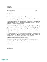 Best Job Cover Letter Sample Best Photos Of Sample Regret Letter
