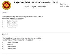 r p s c economics question paper 2 2016 pdf free