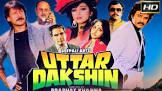 Madhuri Dixit Uttar Dakshin Movie